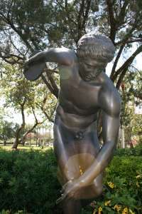 Discus Thrower (discobolos) Sculpture